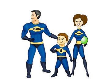 Районный конкурс «Папа, мама, я — спортивная семья»